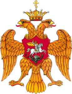 Dwugłowy orzeł rosyjski z XVI wieku