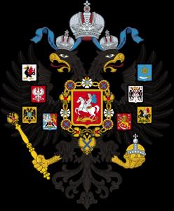 Herb Cesarstwa Rosyjskiego z końca XIX wieku