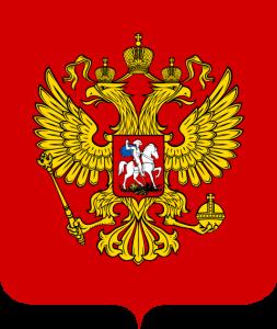 Herb Federacji Rosyjskiej od 1993