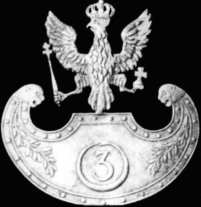 wojskowy_ksiestwo